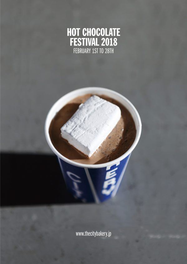 THE CITY BAKERY HOT CHOCOLATE FESTIVAL