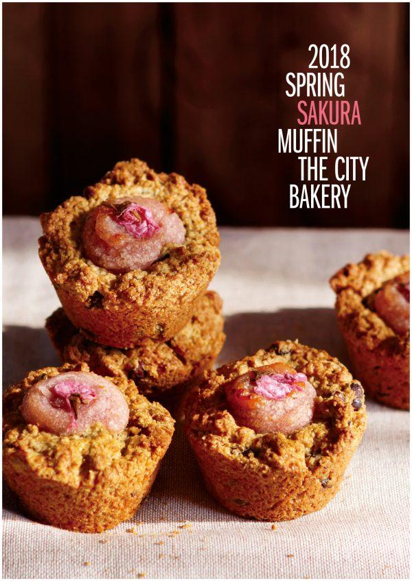 THE CITY BAKERY SAKURA MUFFIN