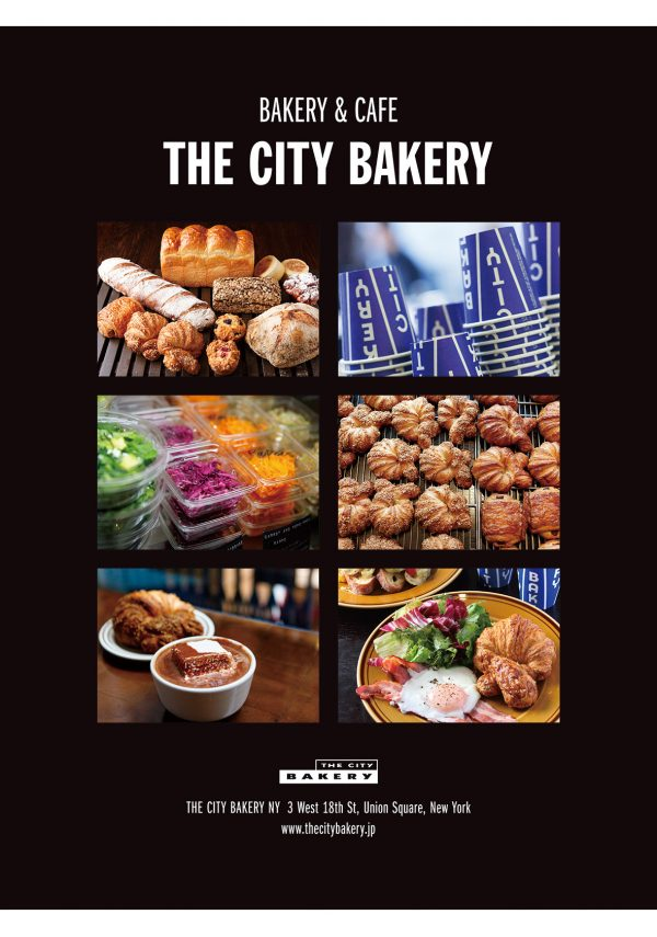 THE CITY BAKERY IMAGE POSTER