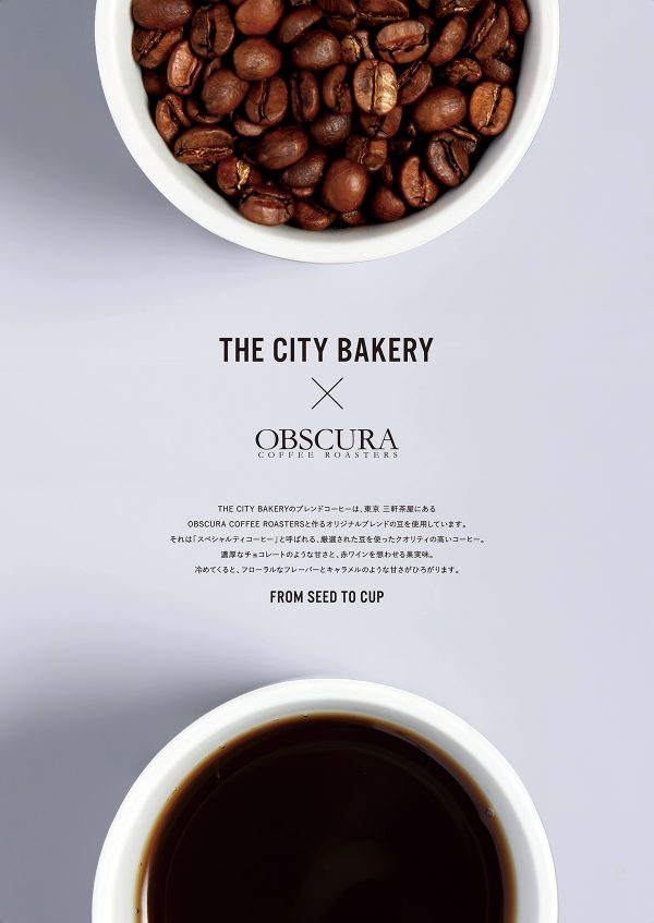 THE CITY BAKERY COFFEE