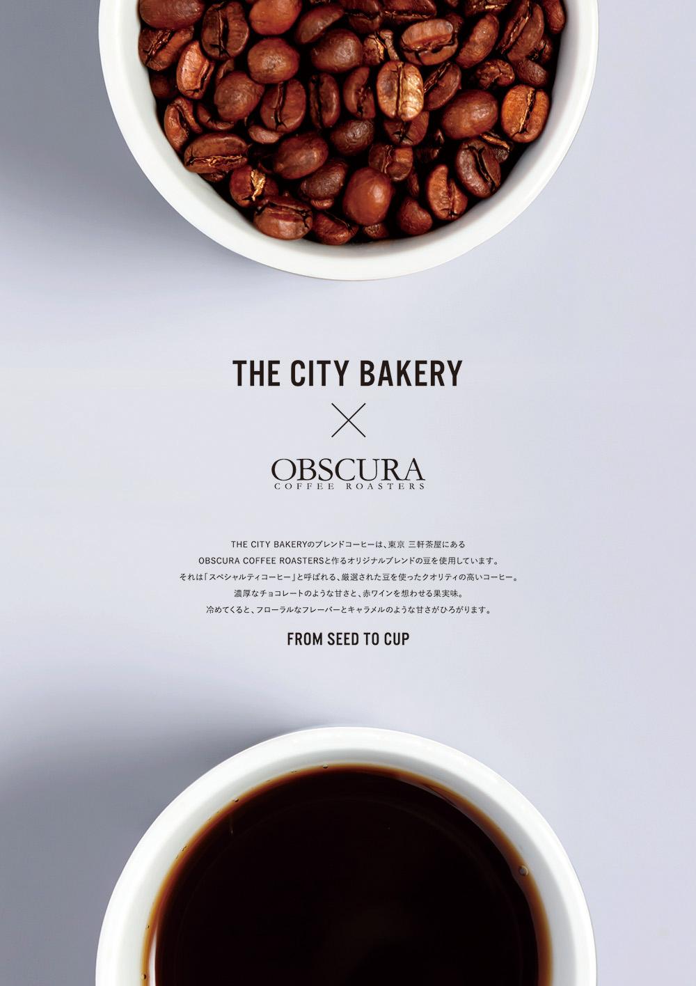 シティベーカリー コーヒー ポスター