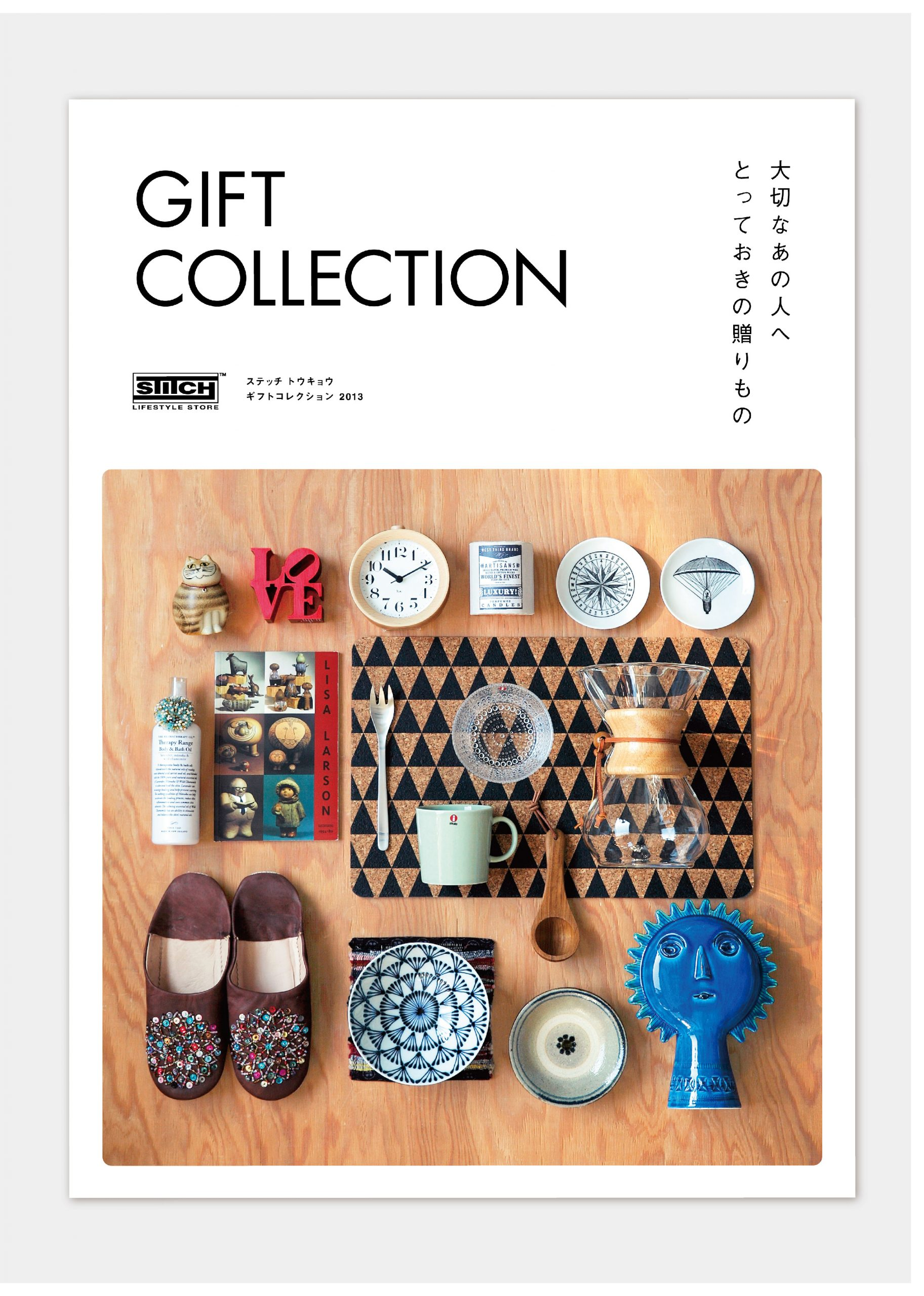 STITCH JAPAN カタログ